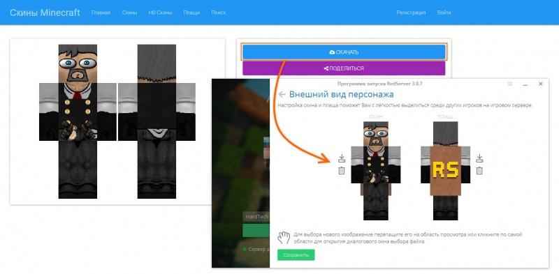 Как создать лаунчер с модами майнкрафт