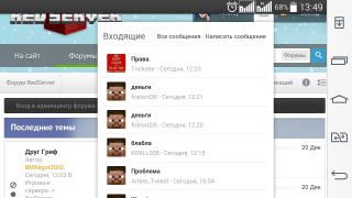 Screenshot_2014-12-20-13-50-01.png