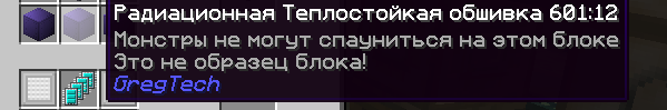 радио2.png
