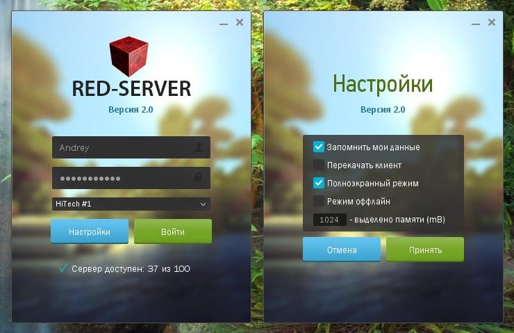 панели для хостинга игровых серверов litepanel